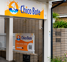 Chico Bote